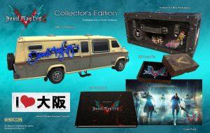 DMC 5 edición de colección